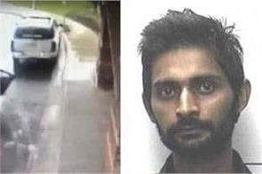 indian charged with kidnapping after driving away 2 children in us