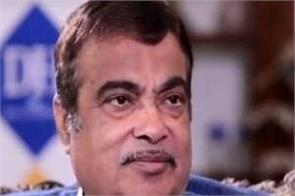 gadkari says bjp can not have family rule