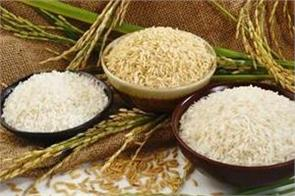 iran ban crisis on rice scheme for oil