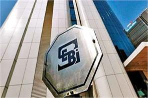 sebi relaxed order against three stock brokers including opg securities