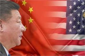 china ends trade agreement with us