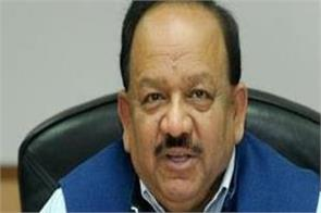 harsh vardhan says congress aap alliance would have been better for bjp