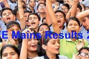 jee mains results four students of andhra pradesh secured 100 marks