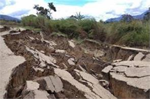 png assesses damage from magnitude 7 5 earthquake