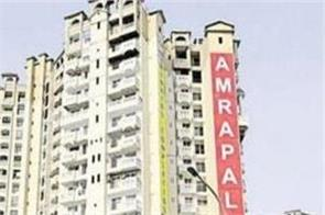 supreme court upset for amrapali case