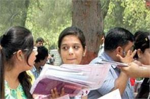 delhi university  admission process may be the starting on may 27