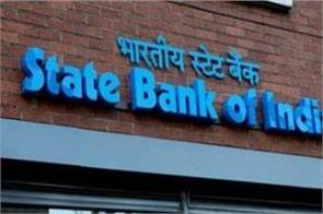 state bank of india job salary candidate