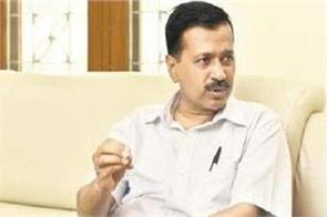 lok sabha elections arvind kejriwal aam aadmi party