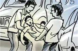 kidnap people for ransom registered a case against four