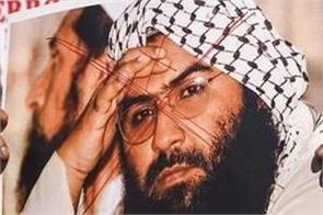 pakistan ban on masood after being declared global terrorist