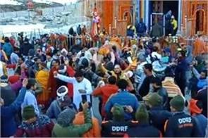 kedarnath dham kapat open today