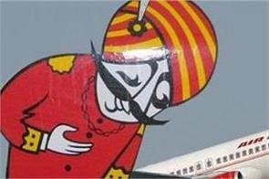 air india out of 20 aircraft due to lack of money