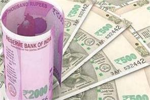 rupee jumps 79 paise to rs 69 44 in early trade