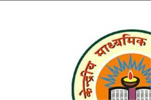 10 reservation will not be available on the basis of the ctt entrance exam