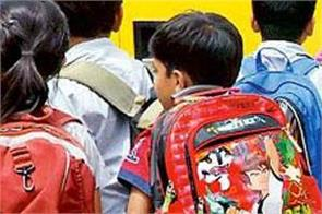 dcpcr examined the names of three children from school