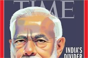 pm modi on cover page of time between lok sabha election 2019