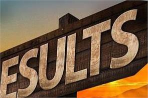 rbse 12th result 2019 the results of the rajasthan board will come today