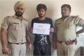 delhi yamuna express police ashu