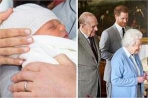 prince harry and meghan s son named archie harrison