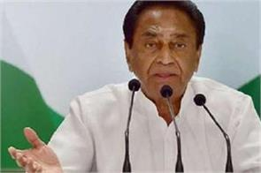 cm kamalnath raised the issue of exit poll result