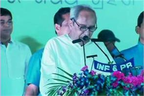 naveen patnaik become cm of odisha for 5th time
