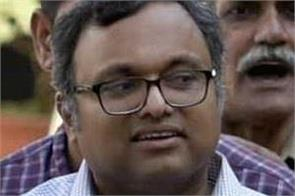 karti chidambaram to get permission from supreme court to go abroad