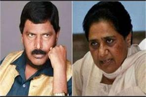 attack on mayawati of athavale say
