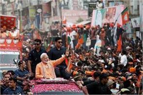 pm modi s mega rally in delhi on wednesday