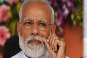 mamata government refuses to do a review meeting with pm modi