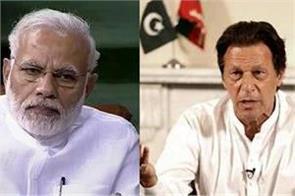 pakistan reacted after masood azhar designated global terrorist