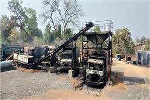 maharashtra 16 commandos martyred in ied blasts of maoists