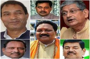 6 former mps become mps