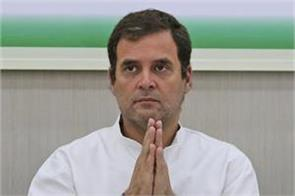 rahul gandhi to resign as president says find new options in 1 month