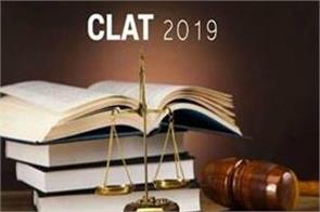 clat 2019 exam students  admit card
