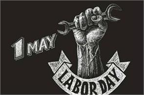 international labor day america  wine international labor day