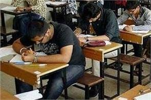 bihar board 2019 compartmental examination started from today