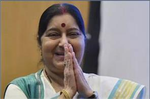 sushma swaraj praises pm modi for lok sabha election performance