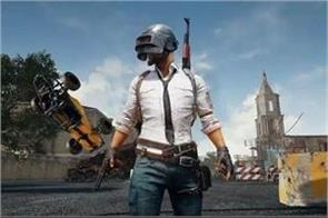 son of superintendent died while playing pubg