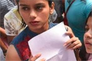tripura result 2019 result of the 12th science stream issued
