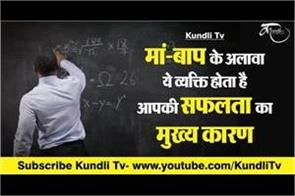 inspirational and motivational concept and story in hindi