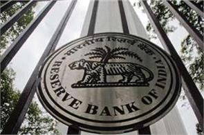 rbi s decision to change from june 1 rules of sending money from rtgs