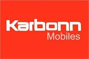 karbonn mobiles to launch tvs in india
