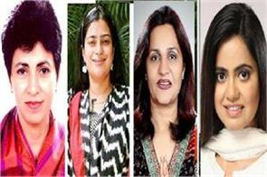 women candidates contesting rivals on three parliamentary seats