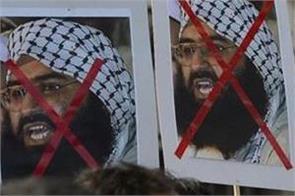 us reaction on masood azhar designated as global terrorist