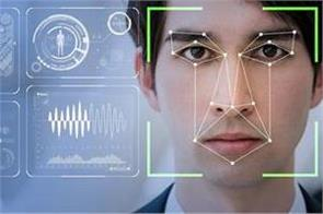 san francisco becomes first us city to ban facial recognition technology