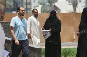 india pak beggars came uae for begging on tourists visa