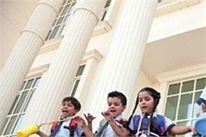 due to admissions parens reached court against school