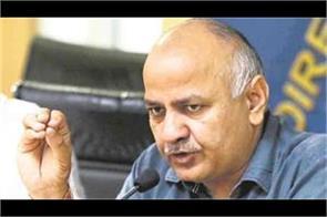lok sabha elections bjp gautam gambhir arvind kejriwal manish sisodia