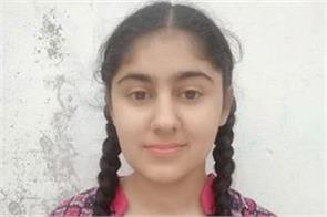 kathua s anjali got 98 percent in tenth exam result