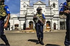 srilanka blasts principle and a teacher arrest linked with ntj